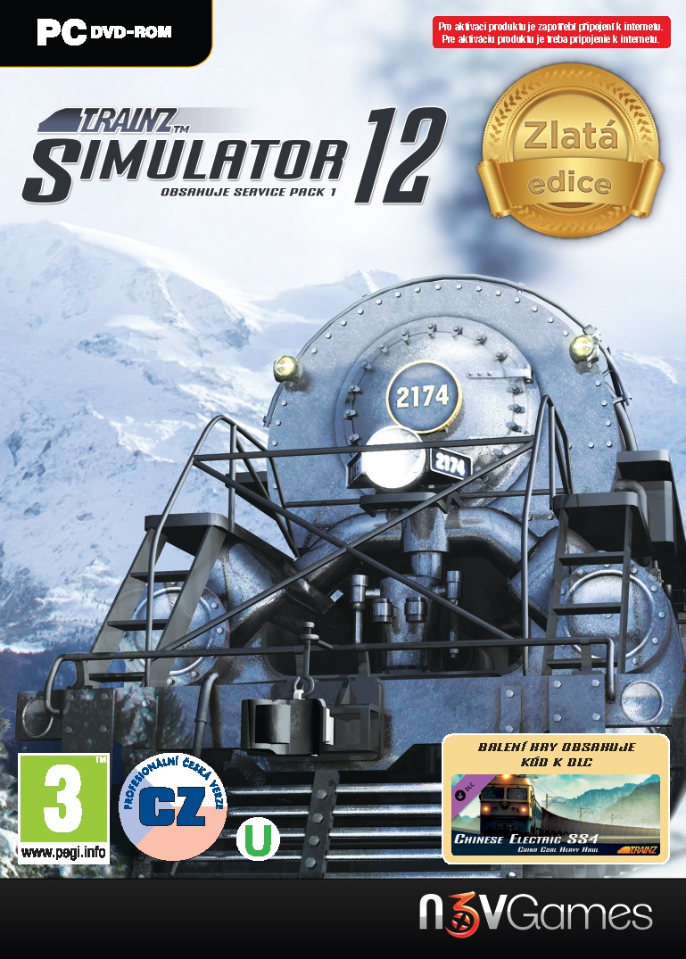 Trainz Simulator 2012 GOLD