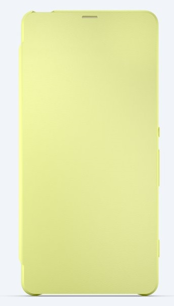 Sony Style Cover Flip SCR54 Xperia XA Lime Gold